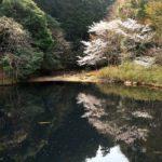 広島県緑化センター