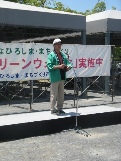 閉会式で挨拶をする松井市長