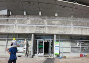 エディオンスタジアム メモリアルホール正面出入り口