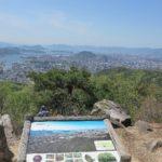 日浦山山頂からの眺め